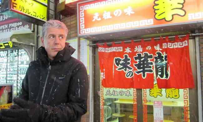 As part of Anthony Bourdain's performance at House of Blues Orlando, he talked about his experiences traveling and eating in places like Japan..