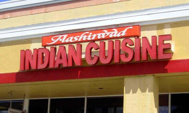 Aashirwad indian cuisine today 39 s orlando for Aashirwad indian cuisine